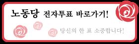 투표배너_교체용.png